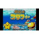 [Wii U] 伝説のスタフィー (ダウンロード版)  ※100ポイントまでご利用可