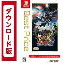 Switch モンスターハンターダブルクロス Nintendo Switch Ver. Best Price (ダウンロード版) ※2,000ポイントまでご利用可