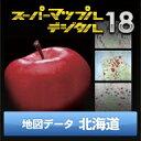 數位內容 - スーパーマップル・デジタル18 DL 北海道 地図データ ダウンロード版 / 販売元:株式会社 ジャングル