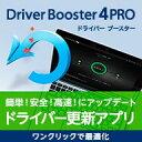 Driver Booster 4 PRO 3�饤���� ����������� �ڥɥ饤�С���ư�������Хå����åס������������ॳ��ݡ��ͥ�ȹ�����WHQL�����б���
