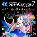 openCanvas 7 / 販売元:株式会社 ジャングル