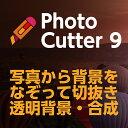 inPixio Photo Cutter 9 ダウンロード版【写真の中の人物などを数クリックで切り抜き可能。好きな背景との合成なども簡単】 / 販売元:株式会社LODESTAR JAPAN