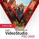 楽天楽天ブックス(ダウンロード)【スーパーセール限定割引】Corel VideoStudio Pro 2019 アカデミック版 / 販売元:コーレル株式会社