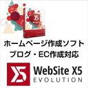 WebSite X5 EVOLUTION 【Webサイト、ブログ、ストアを制作!中上級者用 - ホームページ制作ソフト - 】