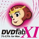 DVDFab XI プレミアム for Mac / 販売元:ジャングル
