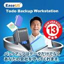 EaseUS Todo Backup Workstation 13 / 1ライセンス【大事なデータのバックアップをウィザード形式で簡単にタスクスケジュール化/個人にもビジネスにも】 / 販売元:EaseUS