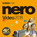 Nero Video 2018 / 販売元:株式会社 ジャングル