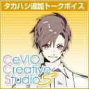 CeVIO タカハシ トークボイス / 販売元:CeVIOプロジェクト