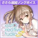 CeVIO さとうささら ソングボイス / 販売元:CeVIOプロジェクト