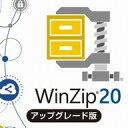 WinZip 20.5 Standard ���åץ��졼���ǡ��������丵���������������