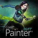 Painter 2017 ダウンロード版/ 販売元:コーレル株式会社