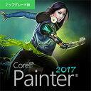 Painter 2017 アップグレード版 ダウンロード版/ 販売元:コーレル株式会社