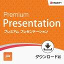 【11%OFFクーポン対象】【マイクロソフトオフィス2016互換ソフト】WPS Office Premium Presentation(旧キングソフトオフィス)ダウンロード版 / 販売元:キングソフト株式会社