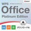 【11%OFFクーポン対象】【マイクロソフトオフィス2016互換ソフト】WPS Office Platinum Edition(旧キングソフトオフィス)ダウンロード版 / 販売元:キングソフト株式会社