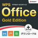 【11%OFFクーポン対象】【マイクロソフトオフィス2016互換ソフト】WPS Office Gold Edition(旧キングソフトオフィス)ダウンロード版 / 販売元:キングソフト株式会社