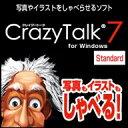 CrazyTalk 7 Standard for Windows ダウンロード版 / 販売元:株式会社AHS