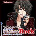 VOCALOID4 氷山キヨテル ロック ダウンロード版 / 販売元:株式会社AHS