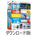 動画ダウンローダー6 DL版 / 販売元:株式会社アイアールティ
