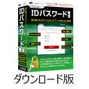 IDパスワード管理 DL版 / 販売元:株式会社アイアールティ