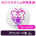 Voidol for macOS / 販売元:クリムゾンテクノロジー株式会社