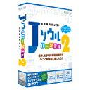 Jソウルパーソナル2 ダウンロード版 / 販売元:株式会社高電社
