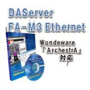 【日本語版】FA-M3 Ethernet DAサーバー