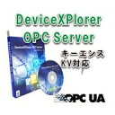 【English Ver.】DeviceXPlorer KV OPC Server / 販売元:TAKEBISHI Corporation