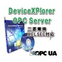 【English Ver.】DeviceXPlorer MELSEC OPC Server / 販売元:TAKEBISHI Corporation