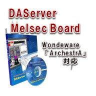【English Ver.】MELSEC Board DAServer / 販売元:TAKEBISHI Corporation