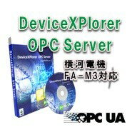 【English Ver.】DeviceXPlorer FA-M3 OPC Server / 販売元:TAKEBISHI Corporation