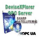 【English Ver.】DeviceXPlorer SATELLITE OPC Server / 販売元:TAKEBISHI Corporation
