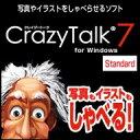 CrazyTalk 7 Standard for Windows ダウンロード版