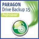 Paragon Drive Backup 15 Professional ダウンロード版/ 販売元:パラゴン ソフトウェア株式会社