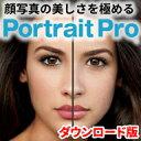 數位內容 - PortraitPro 15 / 販売元:株式会社ライフボート