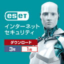 ESET インターネット セキュリティ 1台3年【ダウンロード版】【イーセット】 / 販売元:キヤノンITソリューションズ株式会社
