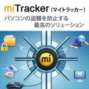 miTracker 【1年版】 ダウンロード版/ 販売元:株式会社フロントライン