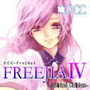 FREEJIA IV -Isolated Children- / 販売元:DCC