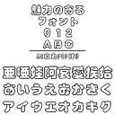 AR白丸POP体H Windows版TrueTypeフォント