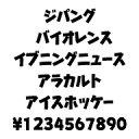 カナフェイス ジパング MAC版TrueTypeフォント /販売元:株式会社シーアンドジイ