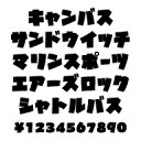 カナフェイス キャンバス MAC版TrueTypeフォント /販売元:株式会社シーアンドジイ
