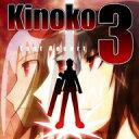 Kinoko3 ������