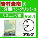 ��¼�����1ʬ�֥���å��� �ꥹ�˥��� Vol.1