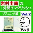 ��¼�����1ʬ�֥���å��� �ꥹ�˥��� Vol.2