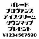 カナフェイス パレード MAC版TrueTypeフォント /販売元:株式会社シーアンドジイ