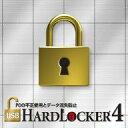 USB HardLocker 4���������丵��������ҥ饤�եܡ���
