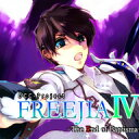 FREEJIA IV -The End of Baptisma-/ 販売元:DCC