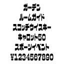 カナフェイス ガーデン MAC版TrueTypeフォント /販売元:株式会社シーアンドジイ
