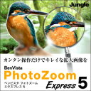PhotoZoom Express 5���������丵��������� �����