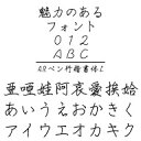 ARペン行楷書体L (Windows版 TrueTypeフォントJIS2004字形対応版) / 販売元:株式会社シーアンドジイ