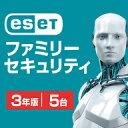 ESET ファミリー セキュリティ ダウンロード 3年版 / 販売元:キヤノンITソリューションズ株式会社